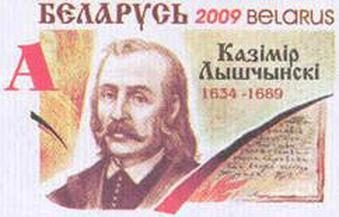 Łyszczyński-znaczek
